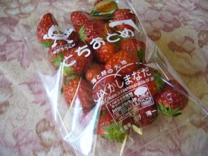 タイムサービス250円!